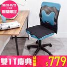 現貨 電腦椅 辦公椅 書桌 椅子 凱堡 ...