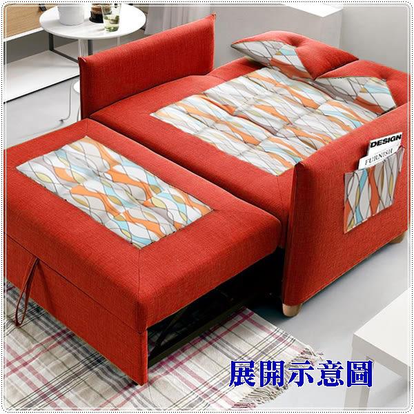 【水晶晶家具/傢俱首選】露比150cm雙人紅色亞麻纖維布三段直拉式沙發床 JF8189-1