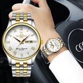 (交換禮物 聖誕)尾牙 超薄手錶男女士休閒鋼帶情侶腕防水石英女錶男錶學生時尚潮流