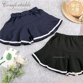 (大童款-女)俏麗啦啦隊舒適棉質寬短褲裙-2色(290160)【水娃娃時尚童裝】