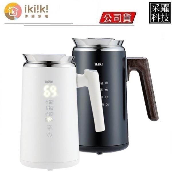 【ikiiki伊崎家電】智能溫控顯示快煮壼/保溫/電茶壼 白色 黑色