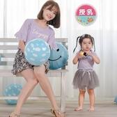 漂亮小媽咪 哺乳棉T【BS9119GU】 親子裝 喇叭袖 字母 孕婦裝 孕哺兩穿 哺乳衣 哺乳裝