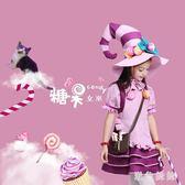 萬圣節兒童服裝女童cos魔法師女巫服裝女cosplay服飾角色扮演裝扮 js10937『黑色妹妹』