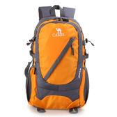新款大容量後背包中年旅行登山包男女運動訓練背包防水短途行李包 聖誕節禮物熱銷款