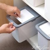 加大號20 斤塑料防蟲米箱防潮米桶家用廚房米面收納箱裝面粉儲米箱HM 范思蓮恩