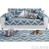 毛絨布藝秋冬季防滑加厚沙發坐墊全包沙發罩客廳組合沙發巾沙發墊 歌莉婭