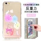 反重力 iPhone SE 2020/SE2 亮粉彩繪空壓手機殼(貓咪派對)