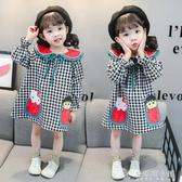 女寶寶春秋洋裝 新款兒童3長袖純棉格子公主裙5歲女童裝裙子 安妮塔小鋪