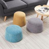 北歐矮凳沙發凳換鞋凳布藝圓凳可愛小果凍矮