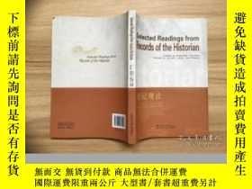 二手書博民逛書店【罕見】Selected Readings from Recor