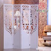 屏風隔斷玄關時尚客廳白色雕花折疊屏風店鋪櫥窗背景鏤空風水屏風MBS『潮流世家』