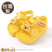 男女童鞋 台灣製迪士尼小熊維尼授權正版極輕涼鞋 魔法Baby