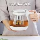 大容量耐熱玻璃過濾泡茶壺家用花茶單壺水杯...