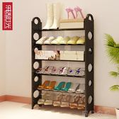 可拆裝宿舍簡易鞋架多層鐵藝家用收納組裝鞋櫃經濟型現代簡約igo「摩登大道」