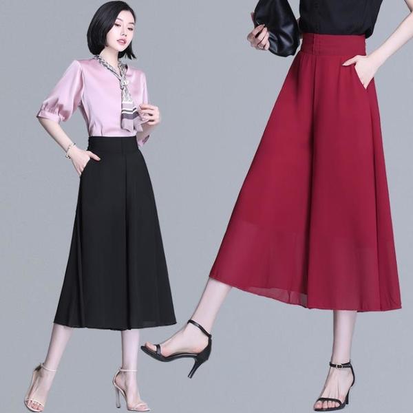 寬管褲 七分雪紡闊腿褲女夏新款高腰韓版寬腿女褲顯瘦小個子垂感大碼裙褲
