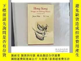 二手書博民逛書店Hong罕見Kong Images on Shifting Wa