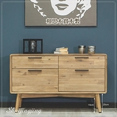 【水晶晶家具/傢俱首選】JF0851-1絲帕4.1 尺相思木實木本色圓角二抽雙門餐櫃