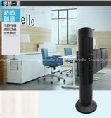 【無葉立式風扇】USB塔型電風扇 塔式空調扇 涼風扇 無葉扇