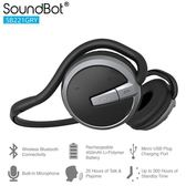 藍芽耳機 美國聲霸Soundbot 4.0藍牙耳機 運動防汗耳機 SB221 tdk sony 強強滾 sb240