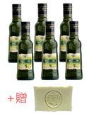 [Vanessa釩妮莎]義大利聖卓天然無毒頂級冷壓初榨橄欖油(ICEA天然無毒認證)250mlX6