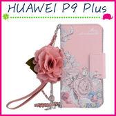HUAWEI P9 Plus 5.5吋 淑女風皮套 五彩玫瑰花保護殼 側翻手機殼 可插卡保護套 磁扣手機套 吊飾