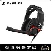 【海恩數位】德國 森海塞爾 SENNHEISER GSP 600 全新進化頂尖電競耳機