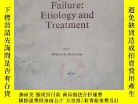 二手書博民逛書店【英文】acute罕見respiratory failure:etiology and treatment急性呼吸