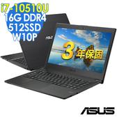 【現貨】ASUS P1448F 14吋 商用筆電 (i7-10510U/16G/512SSD/W10P/FHD/特仕)