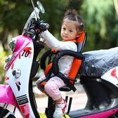 電動車兒童座椅前置摩托踏板車自行車小寶寶安全座椅踏板車座椅 卡布奇诺igo