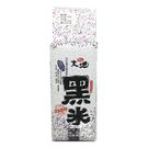 台東池上大地黑米1kg【愛買】