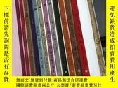 二手書博民逛書店書法.月刊(2016年罕見第1—12期,全年)Y187514