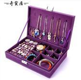 首飾盒麂皮絨帶鎖歐式木質珠寶收納盒
