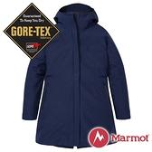 【Marmot】女 兩件式GT羽絨保暖連帽外套『海軍藍』12430-2975 戶外 休閒 登山 露營 保暖 禦寒 防風