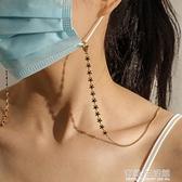 口罩掛繩 口罩帶子掛脖口罩錬女掛錬裝飾時尚珍珠錬條防丟錬掛繩韓國ins風 有緣生活館