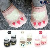 童襪 短襪 踝襪 厚款 韓版 小熊掌 熊貓 掌印 超保暖  透氣 棉質 舒適 三款  寶貝童衣