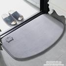 衛生間地墊浴室門口吸水腳墊廁所防滑地毯門墊進門墊子洗手間半圓 極簡雜貨