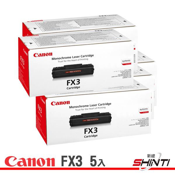 【五入】CANON FX-3 FX3 原廠黑色碳粉匣 適用L250/L280/L295/L350/L360