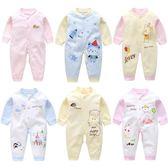 嬰兒連體衣寶寶睡衣服新生兒春裝夏季爬服