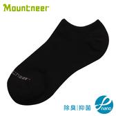 【Mountneer 山林 奈米礦物能透氣船襪《黑》】11U03/透氣襪/運動襪/排汗襪/戶外襪/機能襪/短襪
