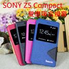 【愛戀】SONY Z5 Compact E5823 視窗皮套/書本式翻頁/磁扣側掀/保護套/支架斜立展示/軟套