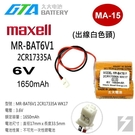 【久大電池】日本Maxell BAT6V1 2CR17335A WK17 6V 出線白色接頭【PLC工控電池】MA-15