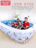 倍護嬰兒童游泳池充氣家庭嬰兒成人家用海洋球池加厚超大號戲水池 滿天星