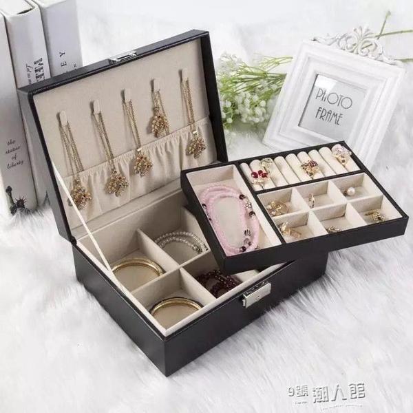 皮革雙層首飾盒公主歐式韓國飾品木質耳釘耳環首飾收納飾品盒  9號潮人館