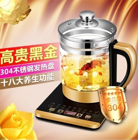 現貨 110v伏高端養生壺美國台灣日本加拿大廚房電器留學煮茶器小家電 DF 萬聖節狂歡