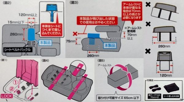 車之嚴選 cars_go 汽車用品【W819】日本SEIWA 扶手及後座座椅中央固定兩用收納置物架 飲料架 手機架