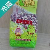 【豆豆家族】紅豆大麥600g/包【愛買冷藏】