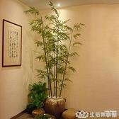 仿真植物假竹子新中式軟裝造景美化酒店隔斷屏風景觀仿真綠植裝飾 NMS樂事館新品