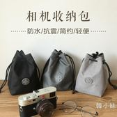微單相機包單反保護套內膽收納袋便攜佳能200DM6索尼a7a6000富士