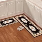 廚房地毯 歐式廚房地墊長條吸水防滑墊子簡約家用機洗腳墊門墊地墊臥室地毯