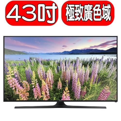 SAMSUNG三星【UA43J5100/UA43J5100AWXZW】電視《43吋》